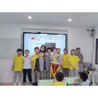 广州小学辅导机构创办条件 如何开小学辅导机构