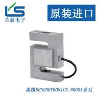 60001A100-1177称重传感器