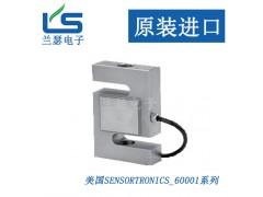60001A500-1177称重传感器