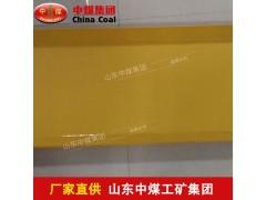 塑料溜槽生产厂家直销平台平价销售,塑料溜槽尺寸大小图片