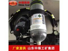 空气呼吸器6.8L正压式呼吸器碳纤维瓶消防救生空气呼吸器