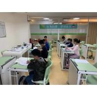 作业辅导班宣传单 杭州作业辅导班招生宣传