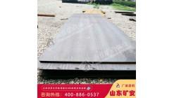 给煤机用复合耐磨钢板采用锰钢材质