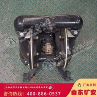 BQG460/0.2气动隔膜泵说明书
