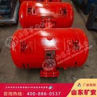 KQP75空气炮 KQP75破拱器厂家