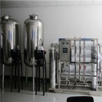 宁波医用无菌水,反渗透纯化水设备,达旺RO工业纯水机