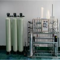 温州市工业水处理设备,RO反渗透设备,锅炉用水设备