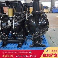 供应BQG460/0.2矿用气动隔膜泵厂家