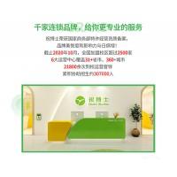 上海小学晚托班条件 成都开晚托班需要做好哪些前期工作