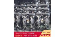 矿用气动隔膜泵 矿用气动隔膜泵工作原理