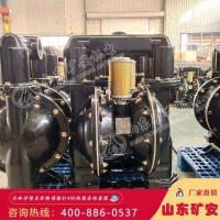 矿用气动隔膜泵自动排水装置