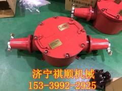 BHG1-400/10-2G高压接线盒 矿用隔爆高压接线盒