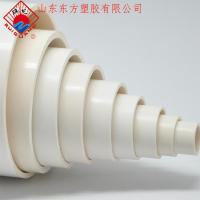 建筑工程专用PVC-U排水管