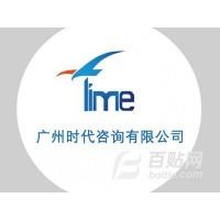 有线通信工程设计专业乙级资质申报流程
