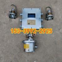 ZP127洒水降尘装置 巷道自动喷雾降尘装置