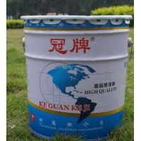 贵州贵阳外墙涂料生产厂家-外墙漆供货商
