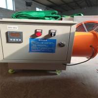安徽大棚电动暖风机 养殖猪舍热风炉