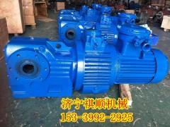 给煤机配件减速机驱动装置KAB87-15MBL75YB7.5