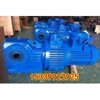 星源给煤机专用驱动装置KAB87-15MBL75YB7.5