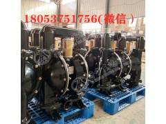 无需根基,移动式泵 BQG125-0.45矿用气动隔膜泵