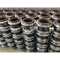 黑龙江使用耐低温橡胶接头的防冻措施