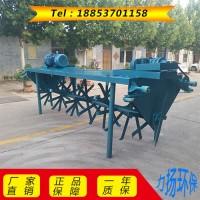 徐州发酵床翻耙机使用优势  移动式翻抛机运行工作视频