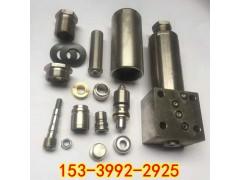 先导阀体乳化液泵配件 无锡煤机BRW400/31.5