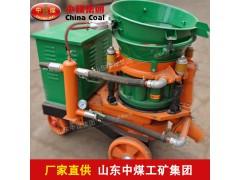 矿用全风动转子式喷浆机
