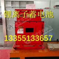隔爆型矿用蓄电池厂家 DXBL2880井下稳压输出电源