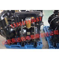 BQG350矿用隔膜泵厂家 隔膜泵配件价格