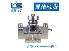 DHM9BD10-C3-50T-16B美国zemic荷重元
