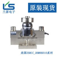 DHM9BD10-C3-25T-16B美国zemic荷重元