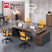 美格利生工业风职员桌办公桌工位组合电脑卡位桌子