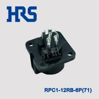 HRS连接器RPC1-12RB-6P(71)圆形航空6孔插座