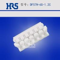 HRS胶壳DF57H-6S-1.2C出售