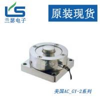 GY-2-60T传感器 15322063181