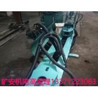 MTZ-2锚杆调直机生产厂家 MTZ-2锚杆拉直机