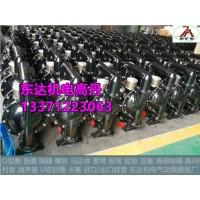 BQG150/0.2气动隔膜泵价格 BQG矿用气动隔膜泵煤安