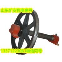 厂家出售矿用天轮 矿用游动天轮 矿用双游动天轮