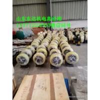 L45矿用滚轮罐耳生产定制 矿用滚轮罐耳厂家批发