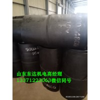 环形阻燃耐磨给煤机皮带 皮带带式给煤机环形胶带厂家