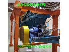 GLLD1500/18.5链带式给料机生产定制厂家