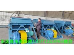 GLW225/4往复式给料机 K2往复式给煤机偏心轮 曲柄壳