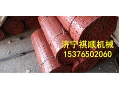 1000*8500耐磨甲带 给煤机甲带尺寸