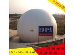养殖沼气工程双模气柜安全性能及突出优点