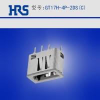 汽车料GT17H-4P-2DS(C)日本进口大品牌