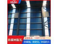 销售塑料玻纤瓦 山东滨州pvc防腐塑钢瓦 厂房墙体板型号多样