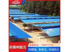 增强合成树脂瓦 asa塑料瓦 陕西安康覆膜耐腐板应对各种环境