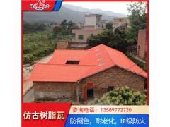 仿古塑料瓦 竹节树脂瓦 山东枣庄新型屋面瓦承重能力强