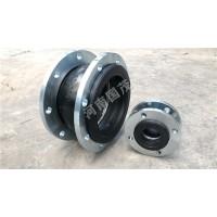 贵州可曲挠单球体橡胶接头DN950mm规格尺寸齐全